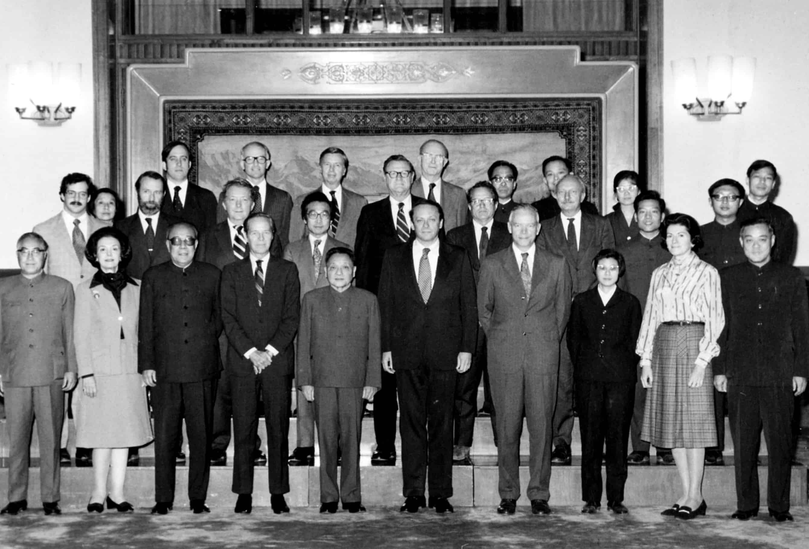 Deng Xiaoping, Chou Wen-chung and the National Committee on US-China Relations. Beijing, China, 1977.
