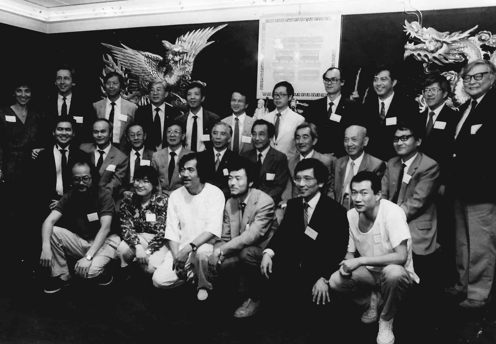 Conference participants and guests in New York City