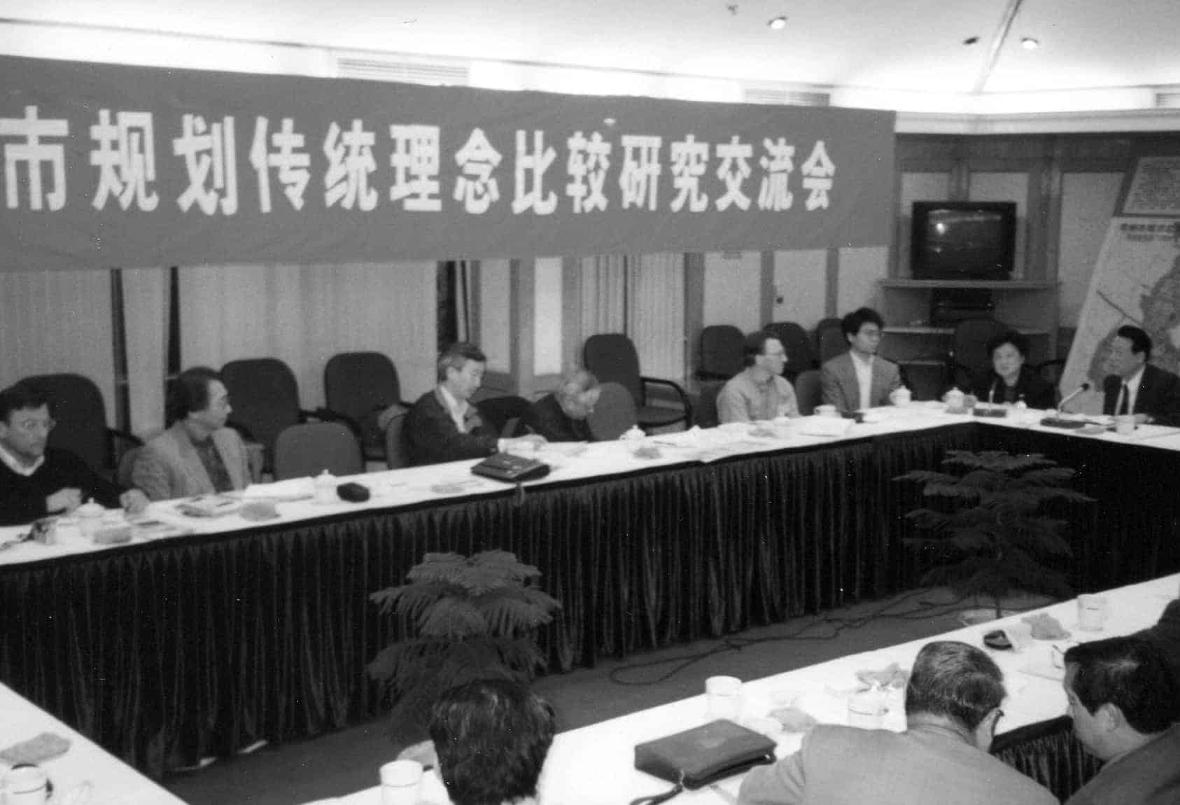 Participants at the Leadership Conference in Kunming, China