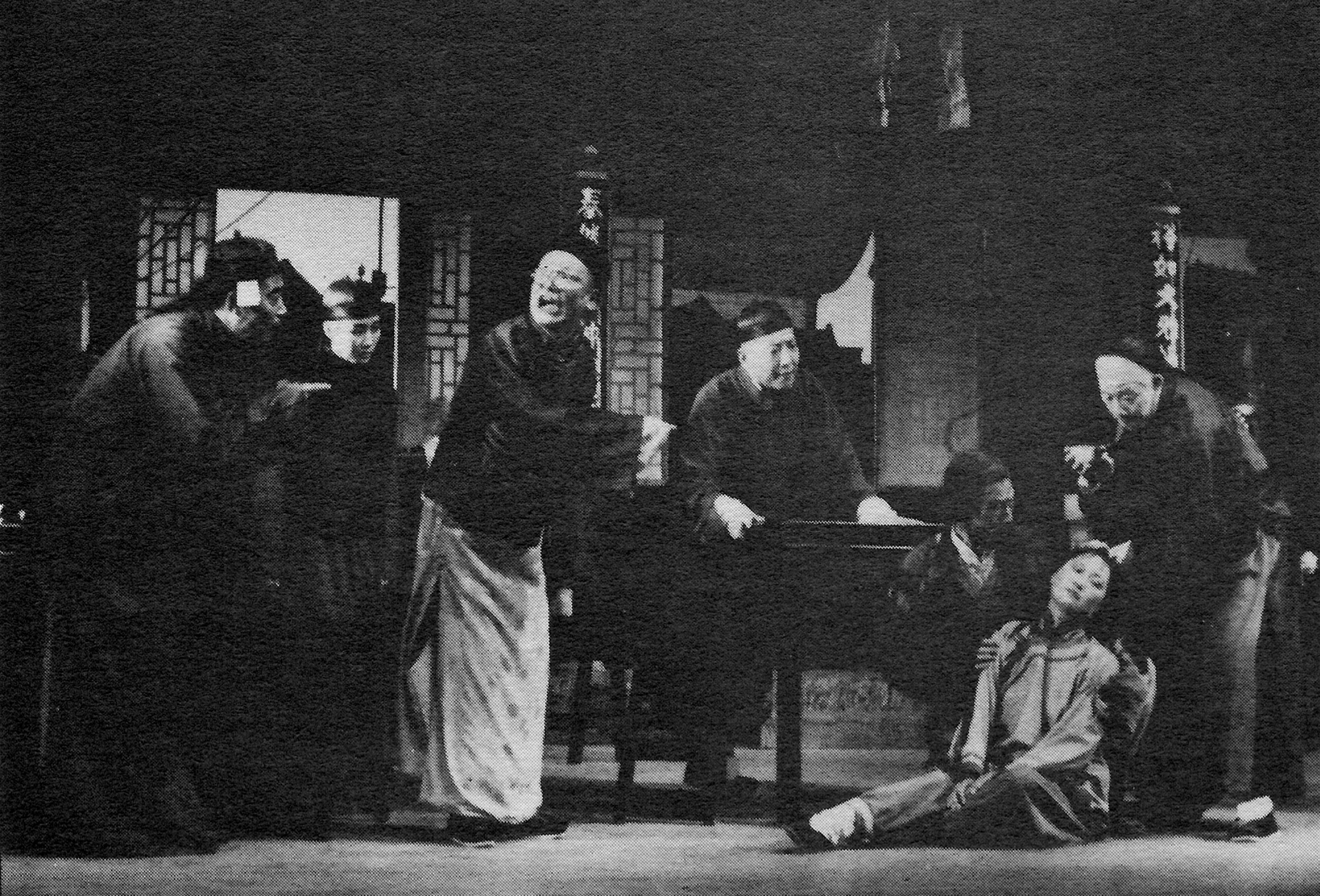"Production photo of ""Teahouse"" from the exhibition on Chinese theatre sent by Cao Yu"