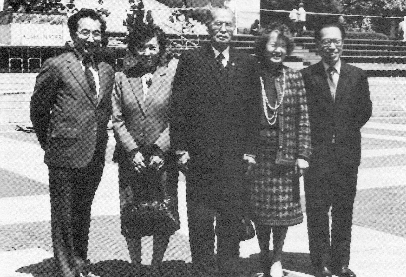 CICEC delegation on the Columbia University campus (left to right): Chou Wen-chung, Shi Hong, Cheng Siyuan (delegation leader), Yi-an Chou, and Wang Zhizi