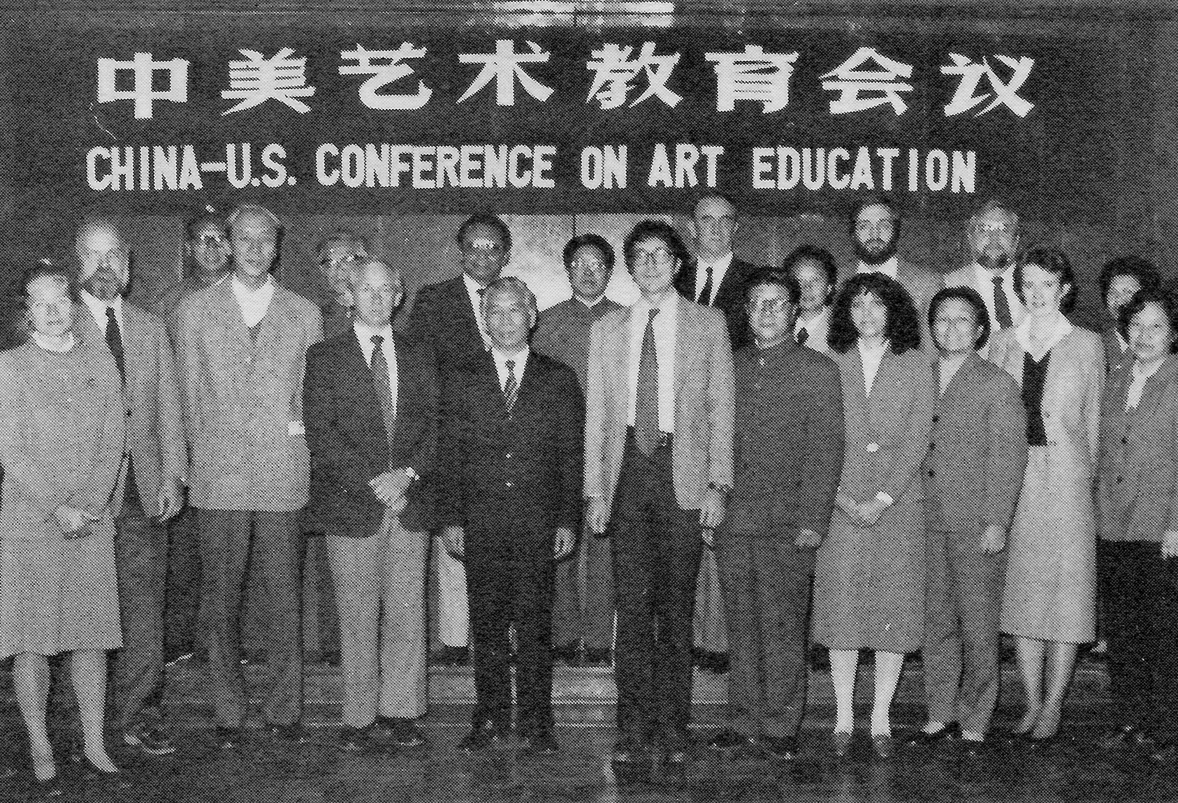 Delegates to U.S.-China Arts Education Conference In Beijing