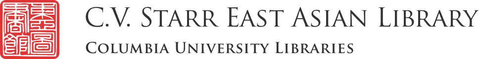 C.V. Starr East Asian Library Logo