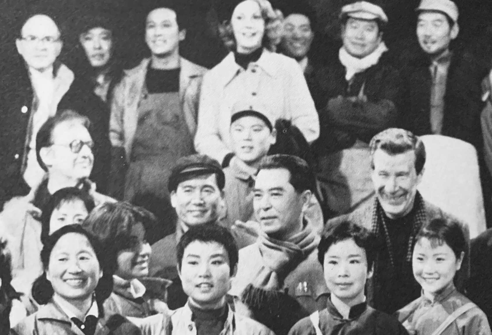 "Members of the February 1979 delegation with the cast of Newsboy, a play about Zhou Enlai. Schuyler Chapin is on the right of ""Premier Zhou"" and Rosalind Bonerz is on his left. Steve Allen (second row), Ernest Kinoy (back row), and Jayne Meadows (back row) are the other Americans."