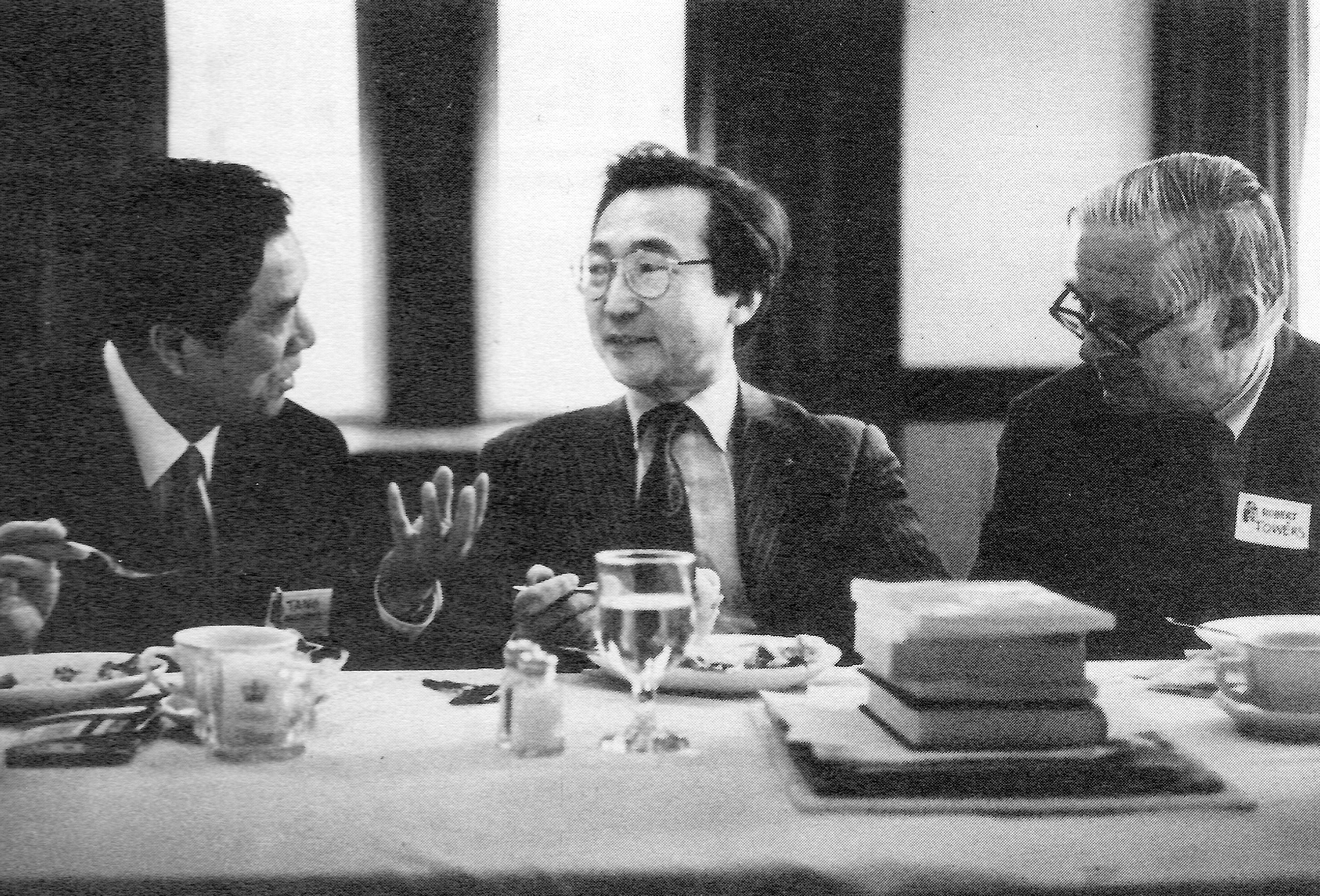 Chinese-American Writer's Symposium at Columbia University. From left: Tang Dacheng, Chou Wen-chung, and Robert Towers