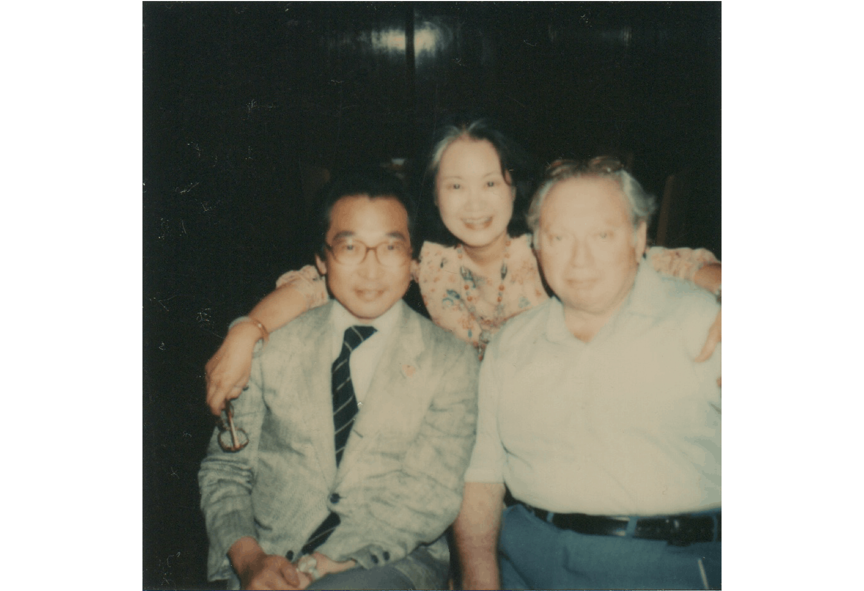 Isaac Stern, Yi-an Chou and Chou Wen-chung in Beijing (1980)